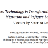 "Lecture by Katerina Linos: ""How Technology is Transforming Migration and Refugee Law"""