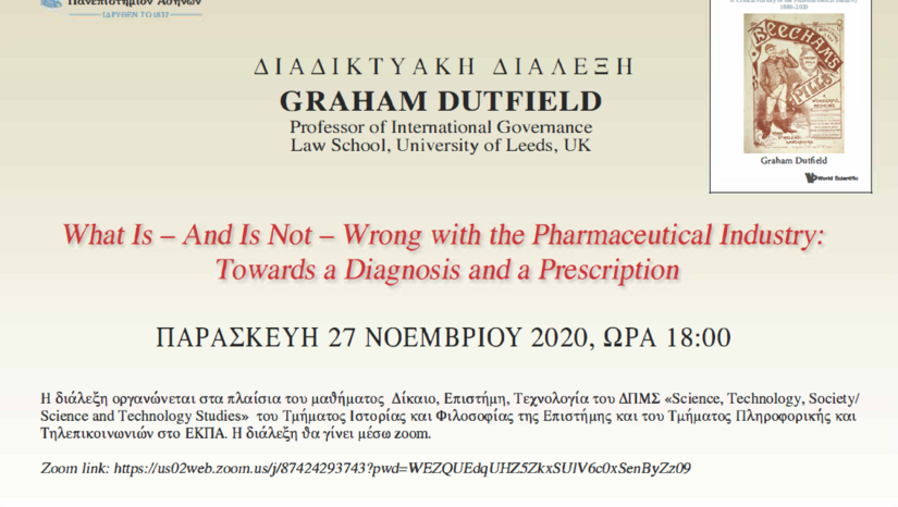 Online Lecture by GRAHAM DUTFIELD